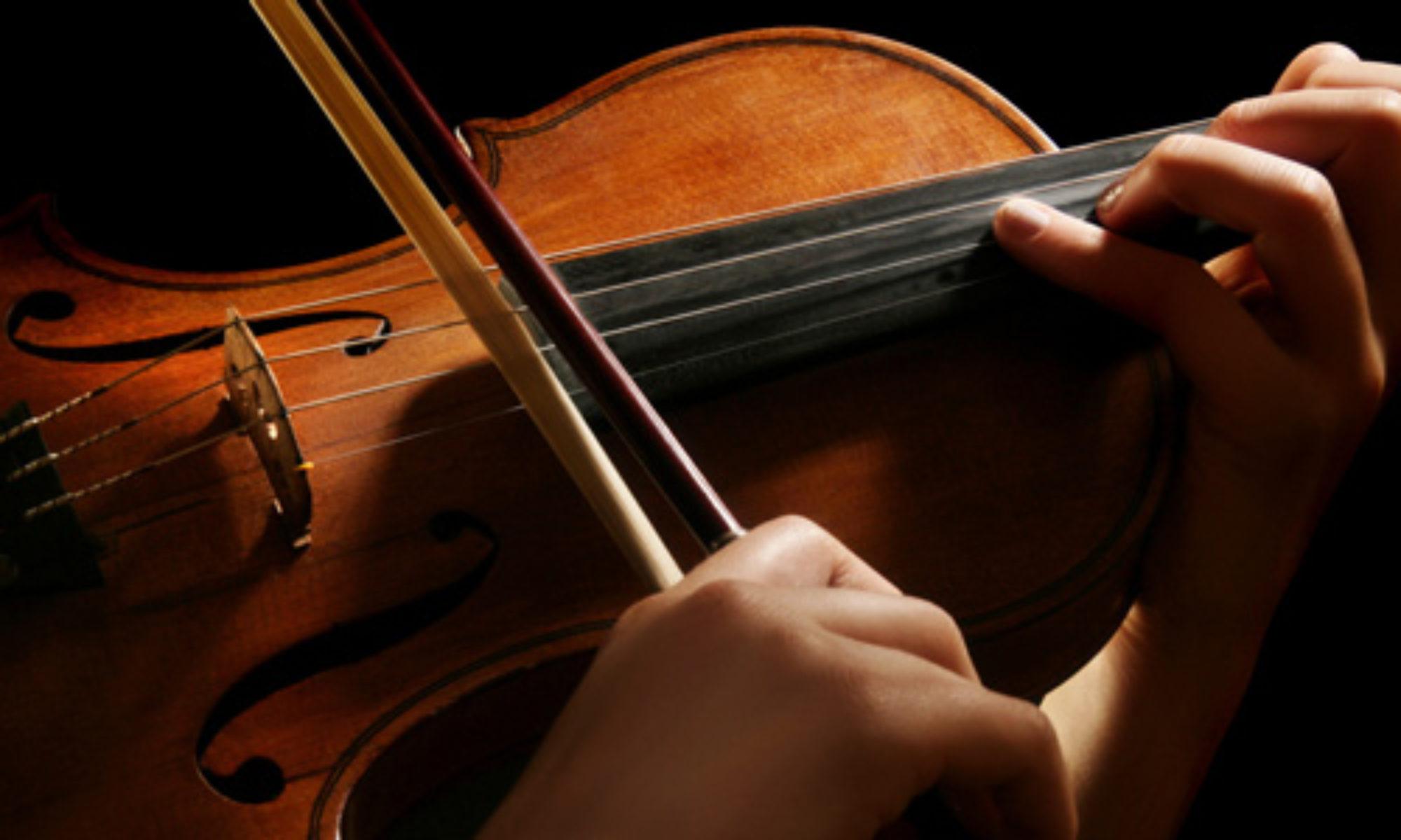 Rete Musica Treviso